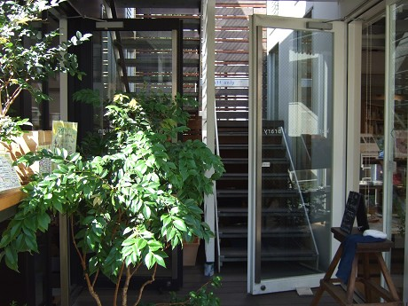 kurkku | クルック design、green、libraryへの入り口