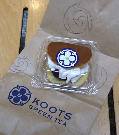 クーツグリーンティー(KOOTS GREEN TEA) An小どらのむらさき芋の豆乳ホイップ入り