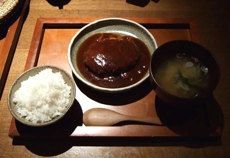 Dynamic Kitchen & Bar HIBIKI 響 黒毛和牛のハンバーグ