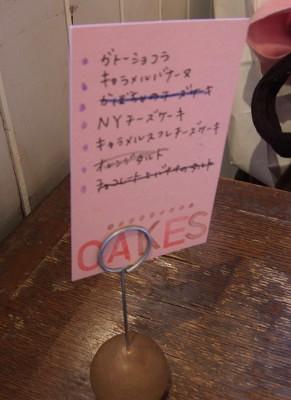 Cafe Lotta(カフェ ロッタ)