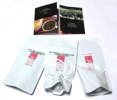 烏龍茶専門店 清品茶房 茶通