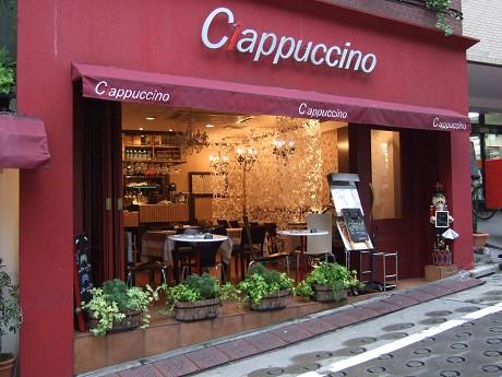 Cappuccino チャプチーノ