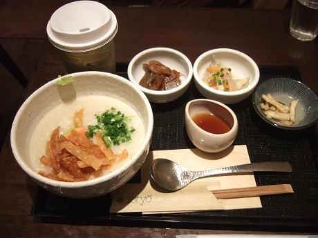 神楽坂 茶寮(Saryo)