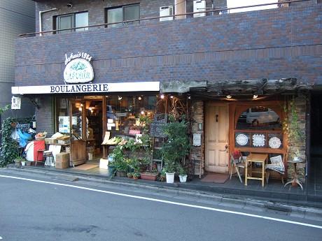 ルヴァン Levain 渋谷区富ヶ谷にある天然酵母田舎パンのお店 代々木八幡・代々木上原
