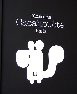 パティスリー カカオエット・パリ Patisserie Cacahouete Paris 中目黒
