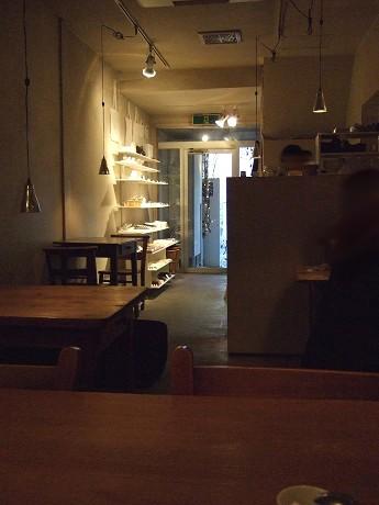Cicoute Cafe チクテカフェ 世田谷 下北沢