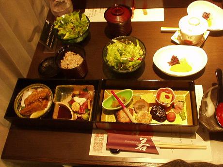 Chanko Dining 若 町田