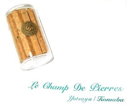 ル・シャン・ド・ピエール Le Champ De Pierres 駒場 神泉