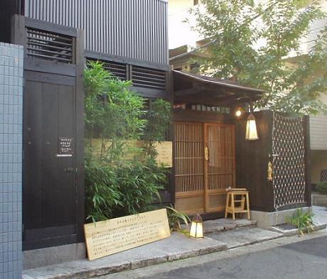 京料理、京ゆば麺うどん さくらさくら 白金台1_s