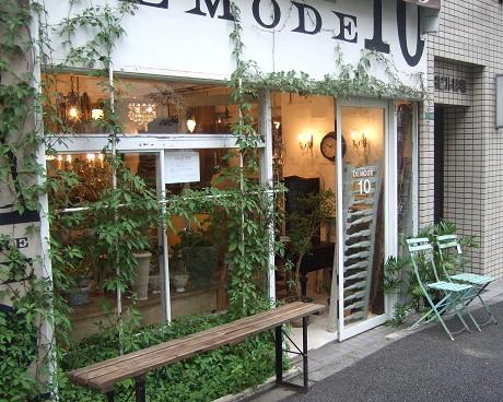 DEMODE10 駒場 神泉2_s
