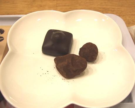 ベルギーチョコレート Cornet D'Or コルネドール 町田2_s
