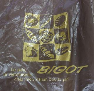 Esprit de Bigot エスプリ・ド・ビゴ 自由が丘・田園調布31_s