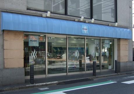 イタリア発のミネラルウォーター専門店 AQUA STORE 西麻布 広尾・六本木・表参道・乃木坂