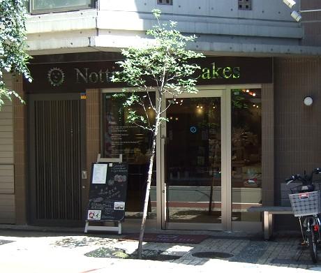 Notting Hill Cakes ノッティングヒルケークス 西麻布 広尾・表参道・六本木