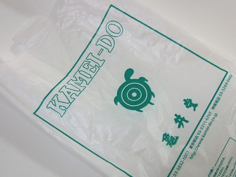 神楽坂 龜井堂 神楽坂4_s