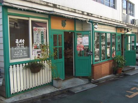 神楽坂 龜井堂 神楽坂_2