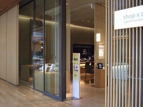 金沢 加賀麩不室屋(ふむろや)プロデュース shopxcafe ショップバイカフェ 赤坂 六本木・乃木坂_4