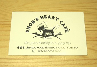 SNOB'S HEART CAFE スノッブス ハート カフェ 神宮前 明治神宮前・原宿・表参道3_2