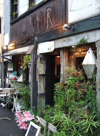 Kagurazaka ManjuCafe Mugimaru2 牛込神楽坂・神楽坂・飯田橋_5
