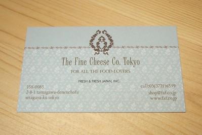 The Fine Cheese Company ザ・ファイン・チーズ・カンパニー 田園調布・自由が丘 ワイフ オブ バース