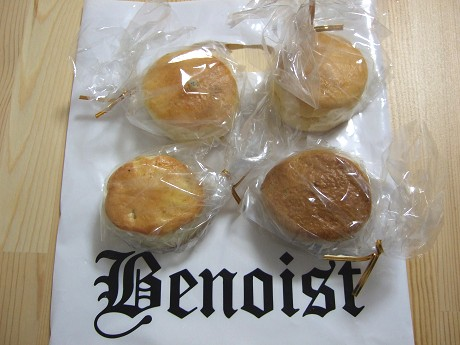 Benoist ベノア 銀座・銀座一丁目ist ベノア 銀座・銀座一丁目
