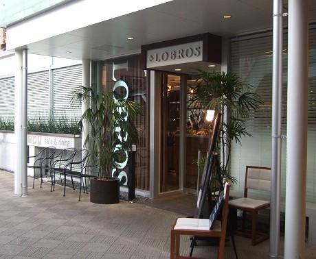 LOBROS ロブロス CAFE&DINING 自由が丘_1