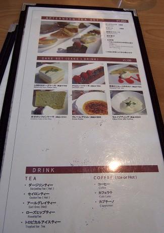 LOBROS ロブロス CAFE&DINING 自由が丘_7