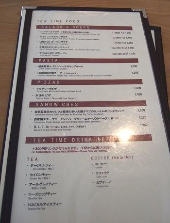 LOBROS ロブロス CAFE&DINING 自由が丘_8