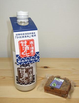 Kanbutsu Cafe カンブツカフェ 代々木上原