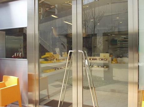 コンフィチュール・アッシュ Confiture H 世田谷 駒沢大学・都立大学
