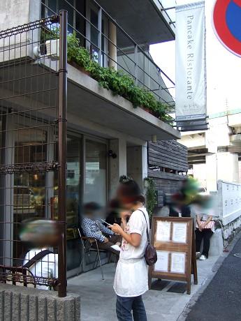 モトヤ.パンケーキリストランテ Motoya.Pancake Ristorante 横浜 元町・中華街14