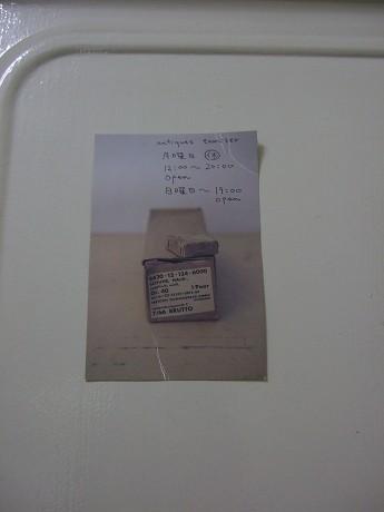 antiques tamiser アンティークス タミゼ 恵比寿_3