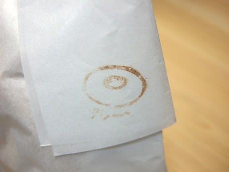 HARRITS ハリッツ coffee & donuts 代々木上原2