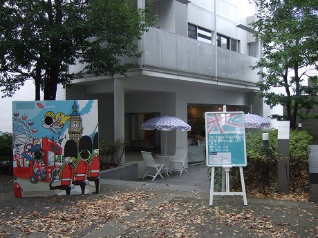 Little Notting Hill @ Daikanyama リトルノッティングヒル@代官山&Cath Kidston Cafe キャス・キッドソン カフェ