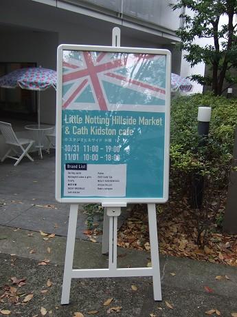 Little Notting Hill @ Daikanyama リトルノッティングヒル@代官山&Cath Kidston Cafe キャス・キッドソン カフェ_2