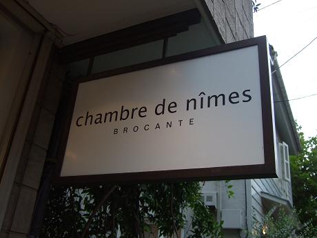 Chambre de nimes brocante for Chambre de nimes