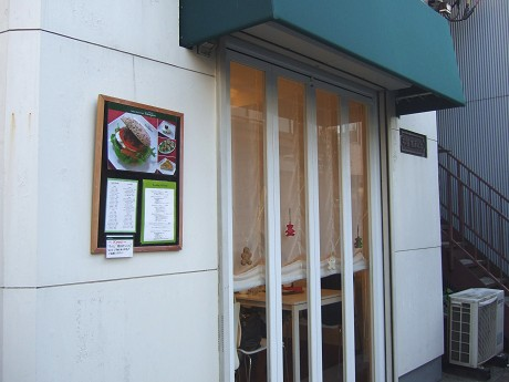 Italian Deli & Cafe Rosticceria Filangieri イタリアンデリ&カフェ ロスティチェリア・フィランジェーリ 世田谷 松陰神社前
