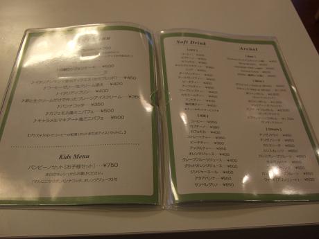 Italian Deli & Cafe Rosticceria Filangieri イタリアンデリ&カフェ ロスティチェリア・フィランジェーリ 世田谷 松陰神社前_1