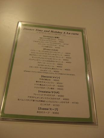 Italian Deli & Cafe Rosticceria Filangieri イタリアンデリ&カフェ ロスティチェリア・フィランジェーリ 世田谷 松陰神社前_12