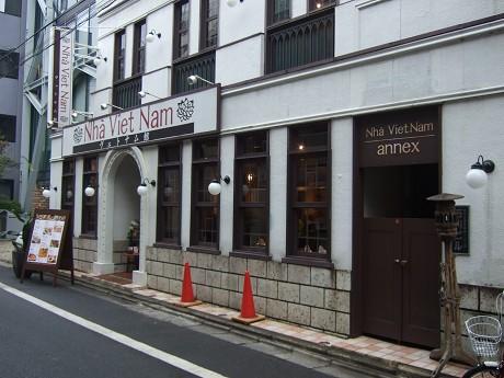 Nha Viet Nam ニャー・ヴェトナム 恵比寿・渋谷_10