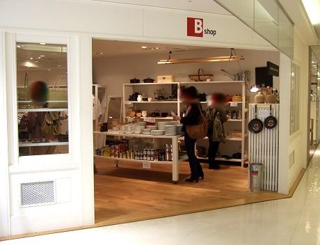 b to b shop: