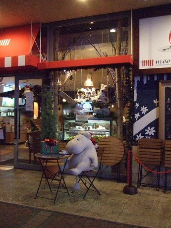 MOOMIN Bakery&Café(MOOMIN Bakery&Cafe) ムーミンベーカリー&カフェ Tokyo Dome City 東京ドームシティ LaQua ラクーア 文京区春日 後楽園・春日・水道橋