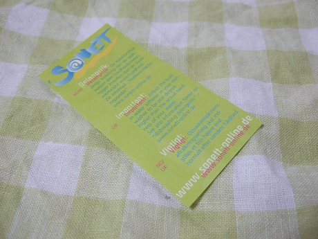 オーガニック洗剤 SONETT ソネット 食洗機用洗剤 ナチュラルディッシュウォッシャー