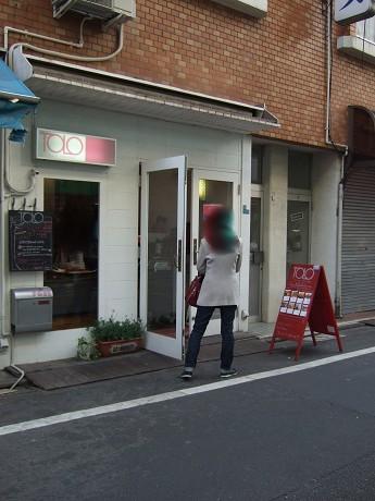 TOLO PAN TOKYO トロパントウキョウ 池尻大橋