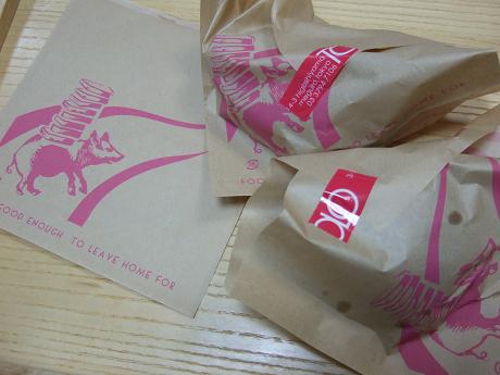 TOLO PAN TOKYO トロパントウキョウ 池尻大橋_7