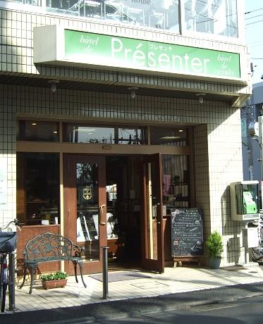hôtel de suzuki(hotel de suzuki) オテル・ドゥ・スズキ 世田谷 祖師ケ谷大蔵