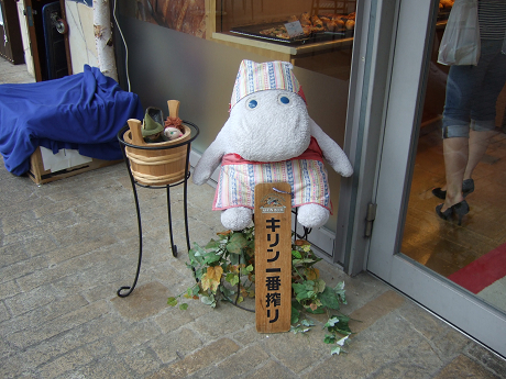 MOOMIN Bakery&Café(MOOMIN Bakery&Cafe) ムーミンベーカリー&カフェ 1 Tokyo Dome City 東京ドームシティ LaQua ラクーア 文京区春日 後楽園・春日・水道橋_3