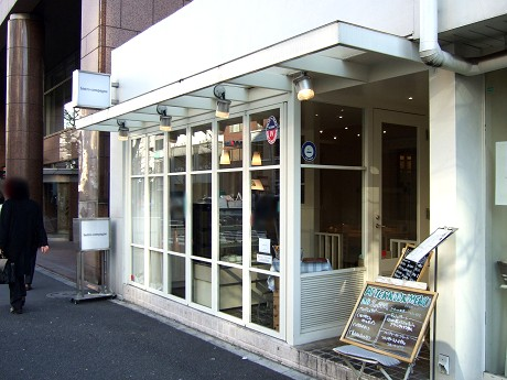 bistro campagne ビストロ カンパーニュ 恵比寿_15