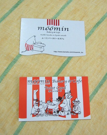MOOMIN Bakery&Café(MOOMIN Bakery&Cafe) ムーミンベーカリー&カフェ 4 Tokyo Dome City 東京ドームシティ LaQua ラクーア 文京区春日 後楽園・春日・水道橋_7