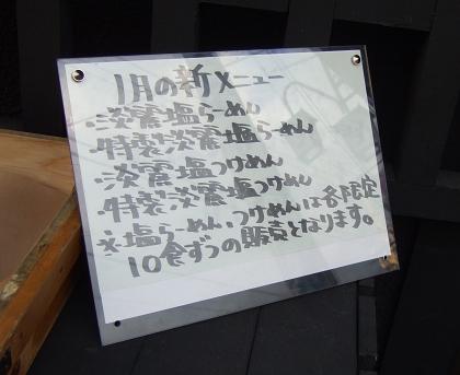 武将 世田谷 梅ヶ丘_2